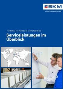Broschüre SKM-Serviceleistungen